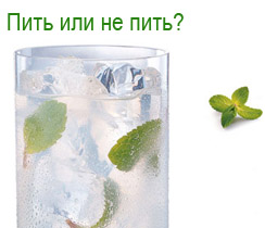 http://my.helpcentr.net/images/stories/prod_herbalife/voda_led.jpg